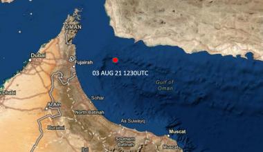 Incident Alert – Tanker Boarded – Gulf of Oman
