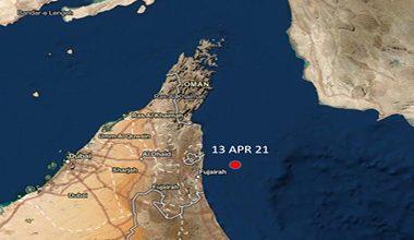 Incident Alert – Attack – Gulf of Oman