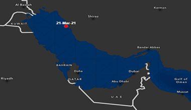 Incident Alert – Hijack – Persian Gulf