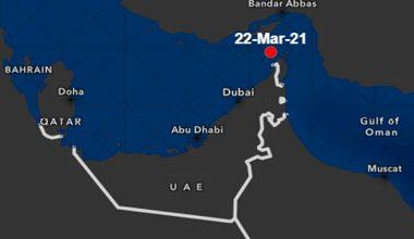 Incident Alert – Suspicious Approach – Persian Gulf
