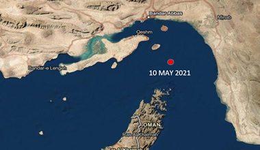 Incident Alert: US Coast Guard ship fires warning shots at Iranian patrol boats
