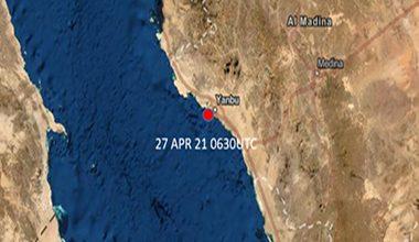 Incident Alert – Explosion – Yanbu, Saudi Arabia